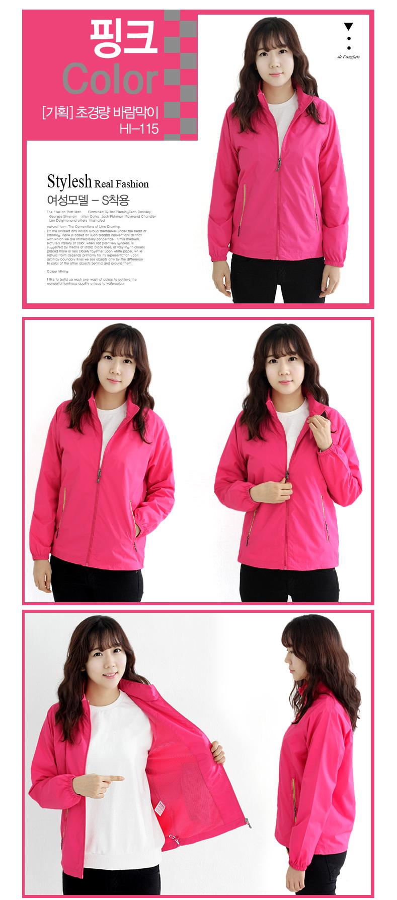 JK115-pink.jpg