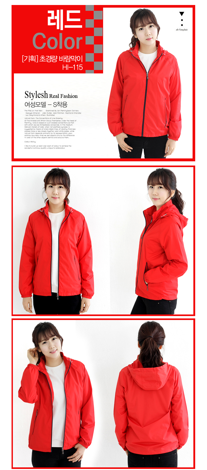 JK115-red.jpg