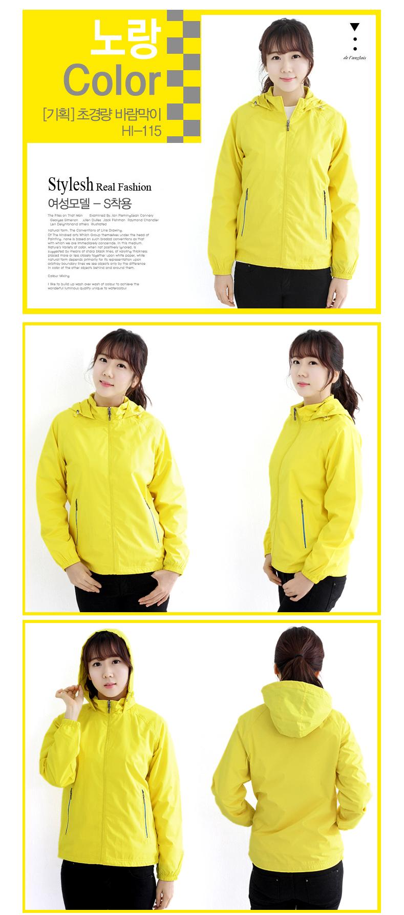 JK115-yellow.JPG