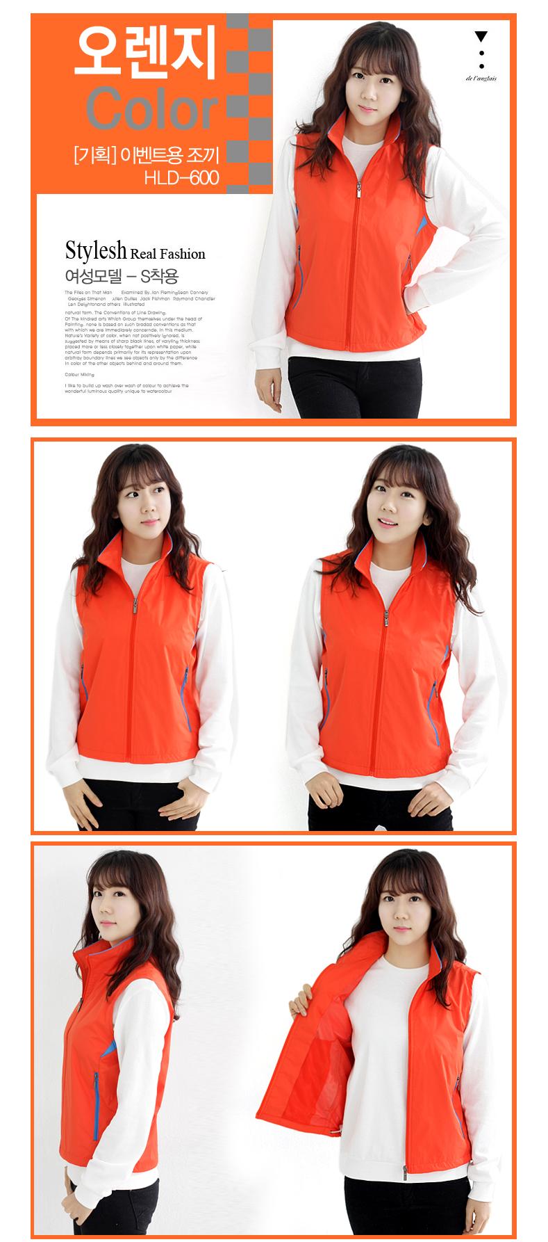 LD600-orange.jpg