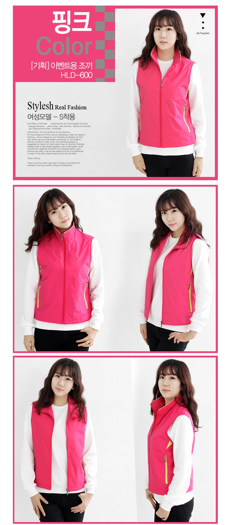 LD600-pink.jpg