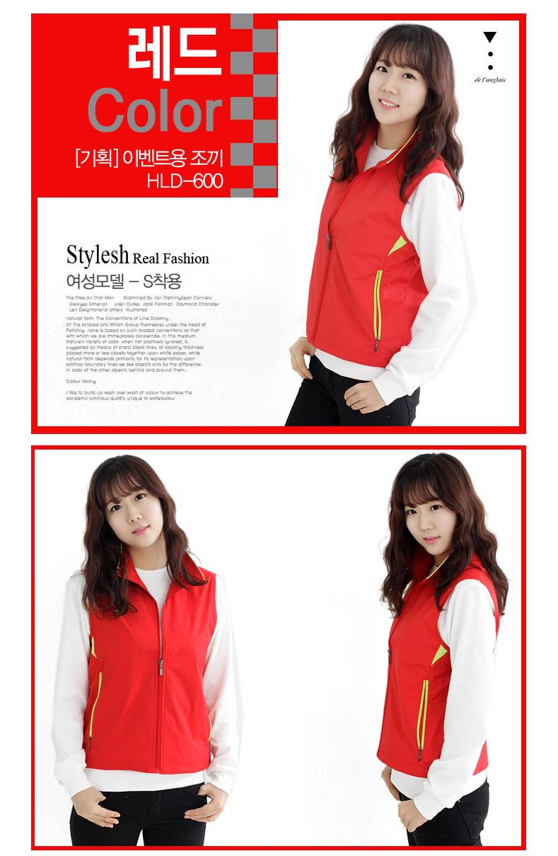 LD600-red.JPG