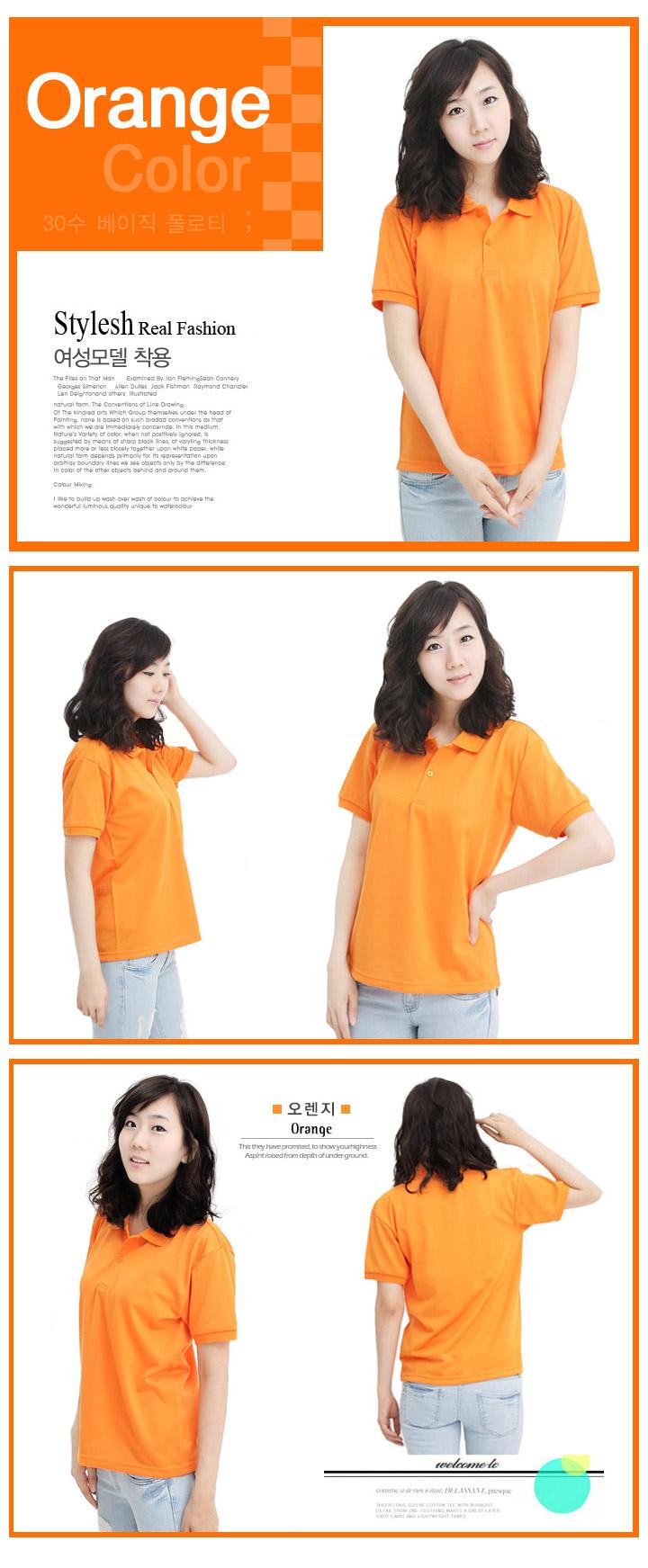 30SU%20PKPOLOT-nopoket-orange.jpg
