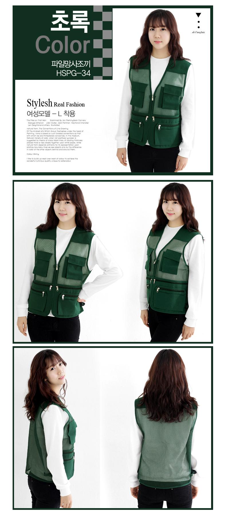 SPG34-GREEN.jpg