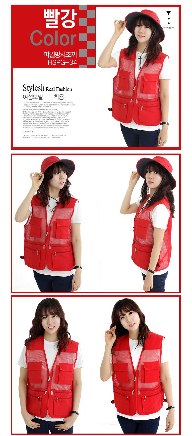 SPG34-RED.jpg