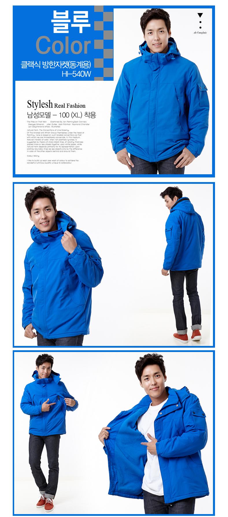 JK540W-blue.jpg