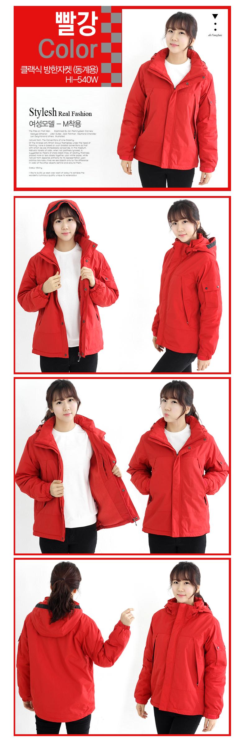 JK540W-red.jpg