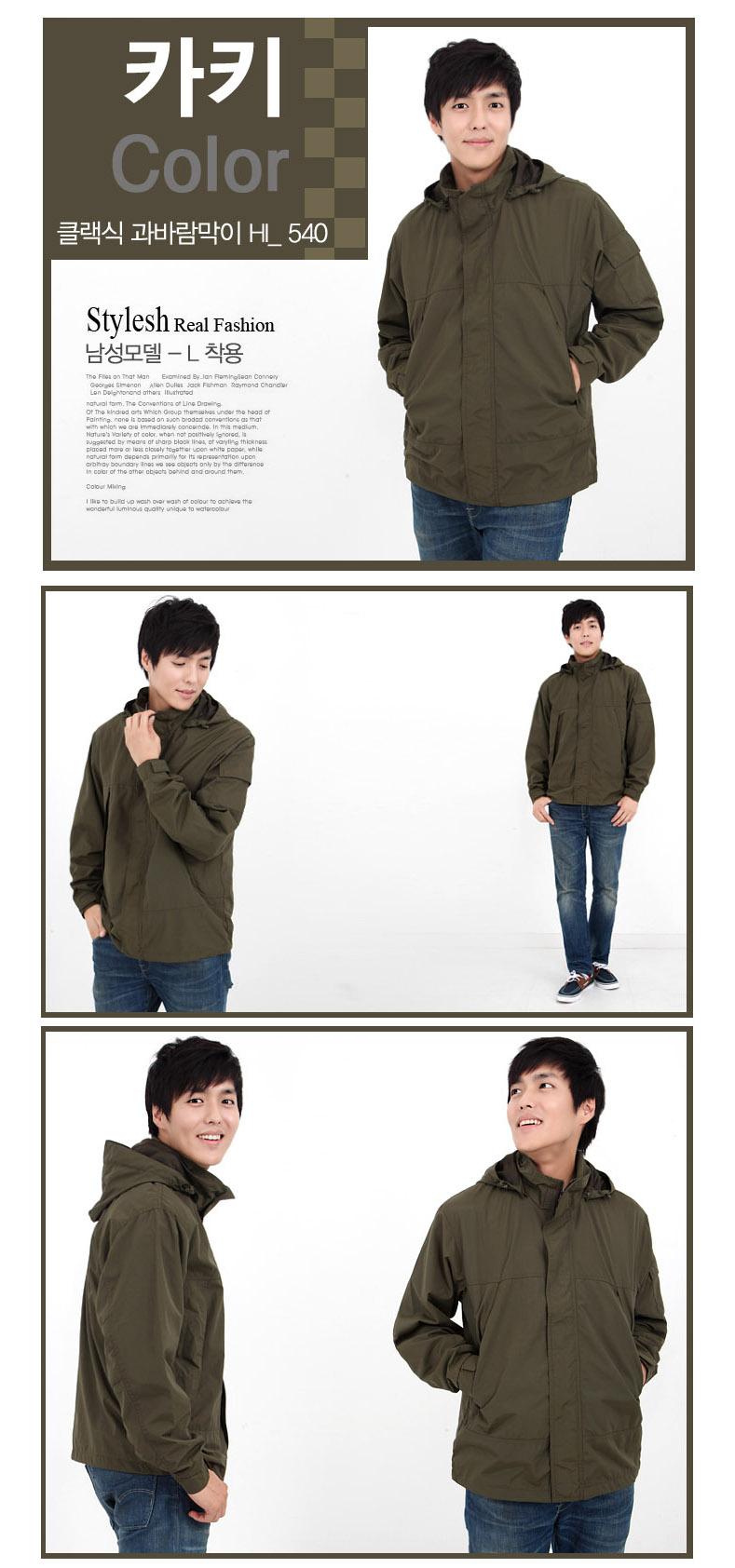 M-LANDAS-JK540-khaki.jpg