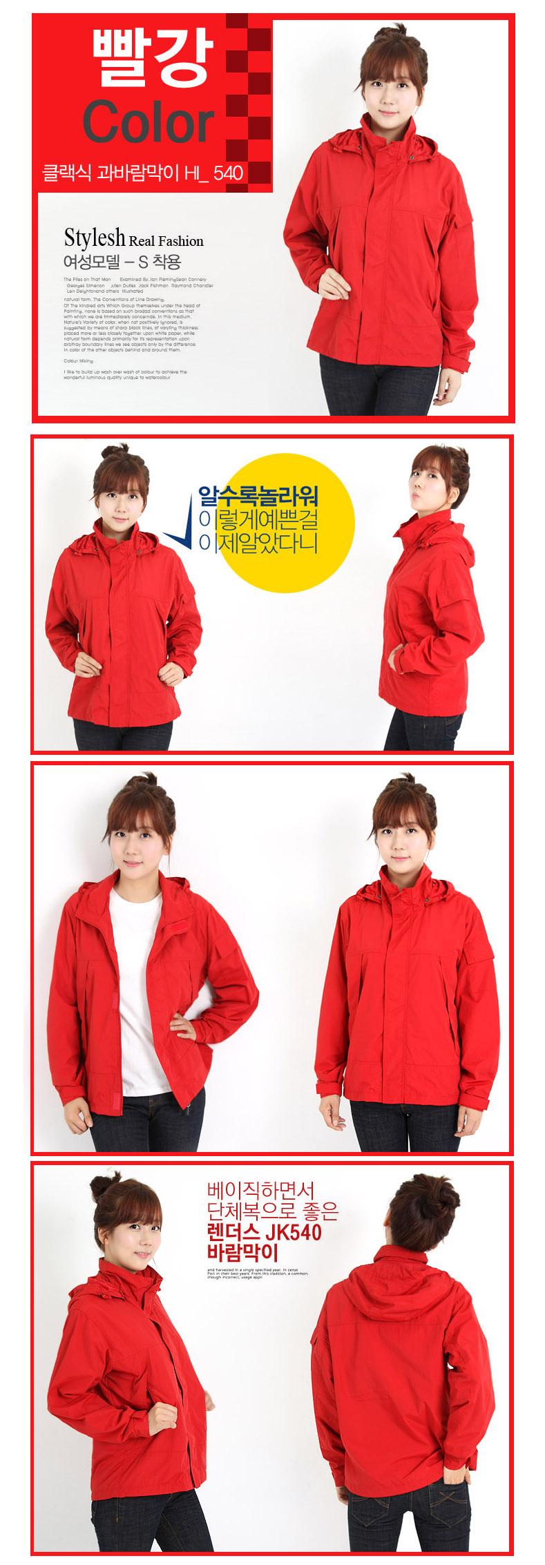 W-LANDAS-JK540-red.jpg